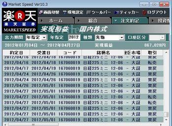 2012-04-30.jpg