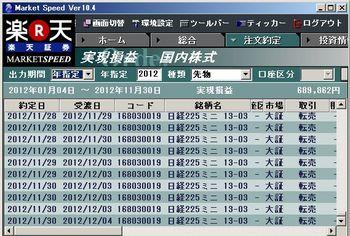 2012-11-30.jpg