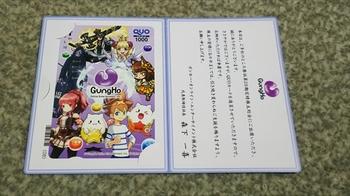 DSC_0031_R.JPG