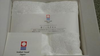 DSC_0035_R.JPG