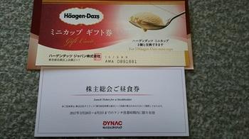 DSC_0053_R.JPG