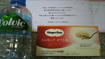 DSC_0078_R.JPG