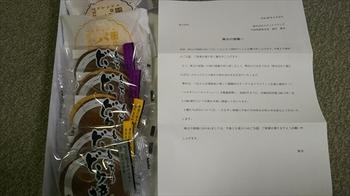 DSC_0265_R.JPG