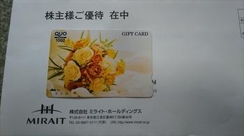 DSC_0267_R.JPG