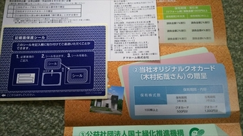 DSC_0269_R.JPG