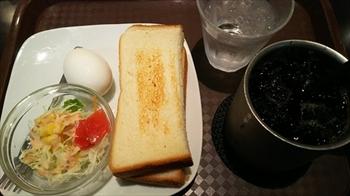 DSC_0288_R.JPG