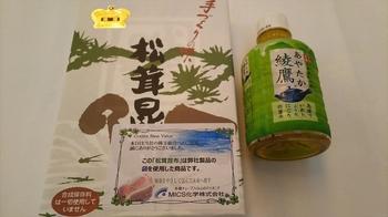 DSC_0289_R.JPG