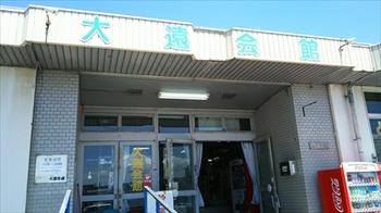 DSC_0296_R.JPG