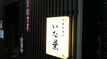 DSC_0309_R.JPG