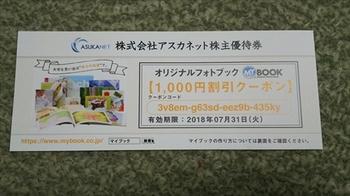 DSC_0393_R.JPG