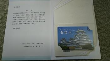 DSC_0416_R.JPG