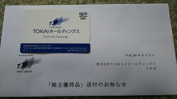 DSC_0417_R.JPG