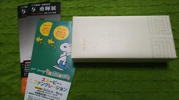 DSC_0685_R.JPG
