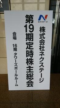 DSC_0691_R.JPG