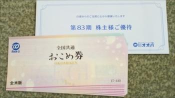 DSC_0785_R.JPG