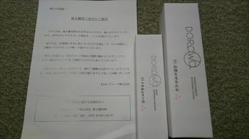DSC_0798_R.JPG