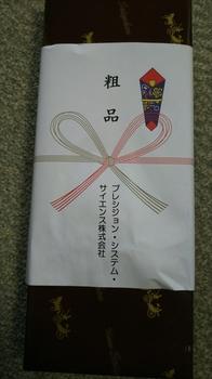 DSC_0967_R.JPG