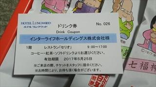DSC_0976_R.JPG