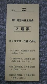 DSC_1067_R.JPG