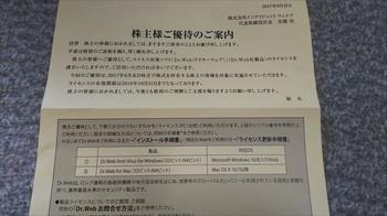 DSC_1087_R.JPG