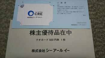 DSC_1089_R.JPG