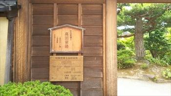 DSC_1162_R.JPG