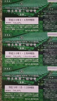 DSC_1166_R.JPG