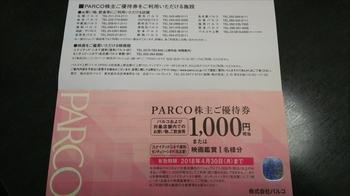 DSC_1195_R.JPG