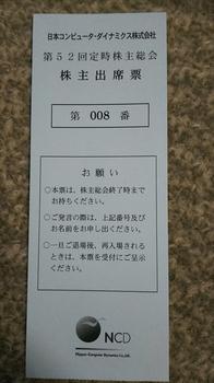 DSC_1268_R.JPG