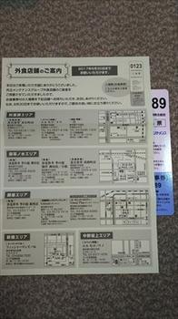 DSC_1332_R.JPG
