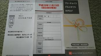 DSC_1417_R.JPG