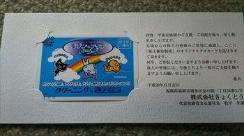 DSC_1424_R.JPG