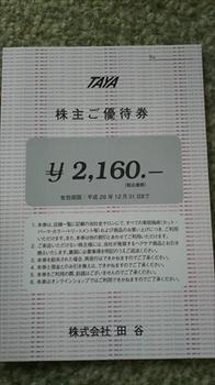DSC_1434_R.JPG