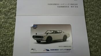 DSC_1435_R.JPG