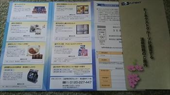 DSC_1436_R.JPG