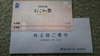 DSC_1440_R.JPG
