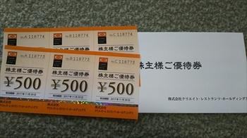 DSC_1462_R.JPG