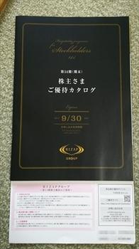 DSC_1466_R.JPG