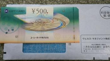 DSC_1470_R.JPG