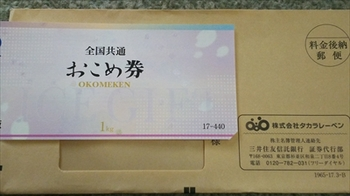 DSC_1504_R.JPG