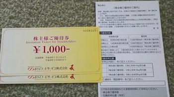 DSC_1535_R.JPG