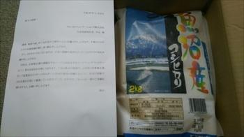 DSC_1542_R.JPG