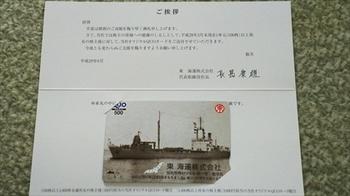 DSC_1545_R.JPG