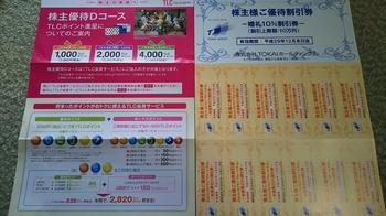 DSC_1556_R.JPG