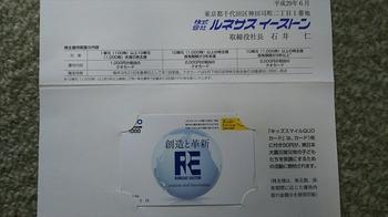 DSC_1557_R.JPG