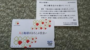 DSC_1560_R.JPG
