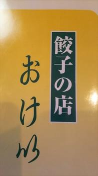 DSC_1705_R.JPG