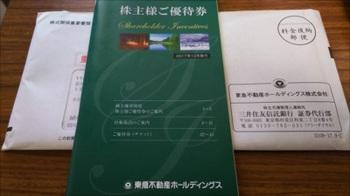 DSC_2034_R.JPG