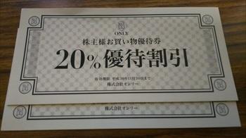 DSC_2035_R.JPG