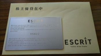 DSC_2036_R.JPG
